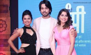 Marathi movie 'Hampi' Trailer Launch