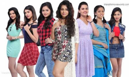 Marathi movie 'Hostel Days'