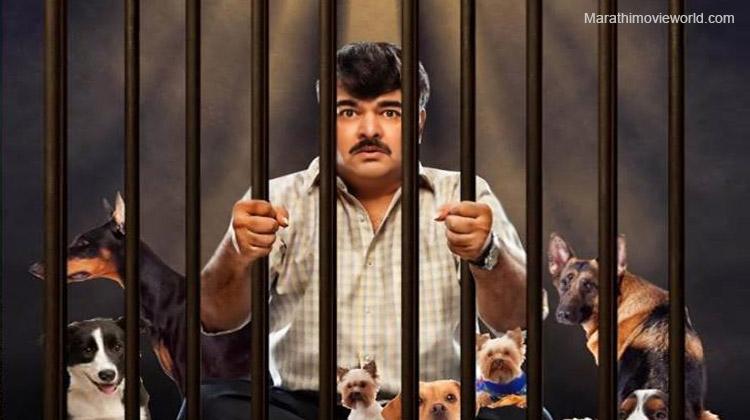 Prashant Damle In Bho Bho Marathi Film
