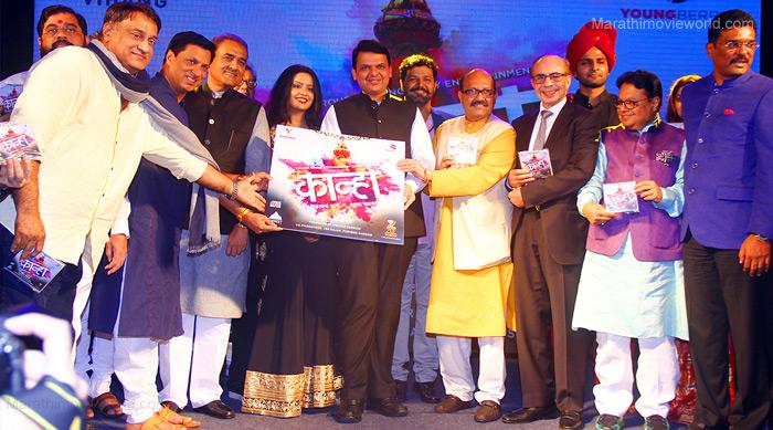 Marathi Movie Kanha
