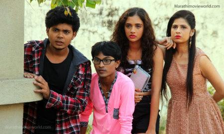Prem Sanakt Movie