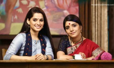 Marathi Movie Aamhi Doghi