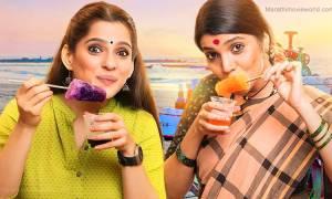 Priya Bapat - Kamat-, Mukta Barve