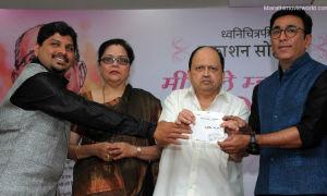 Pushkar Shrotri Mangesh Padgaonkar CD Launch