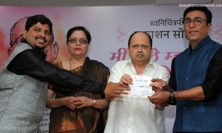 Pushkar Shrotri Mangesh Padgaonkar CD Launch