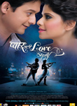 Pyar Vali Love Story, Marathi Movie poster