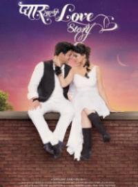 Pyar Wali Love Story Marathi Film Poster
