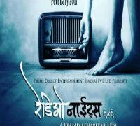 Radio Nights 6.06 Marathi Film Poster