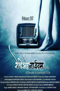 Radio Nights 6.06 Marathi Film Poster