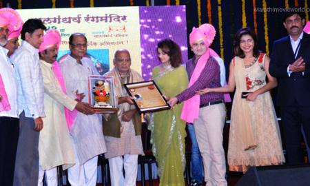 Actor Raghvendra Kadkol, Varsha Usgaonkar, Sushant Shelar, Sanskruti balgude, MeghrajRaje Bhosale