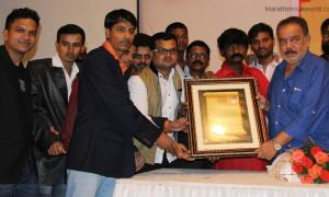 Rairand Marathi Movie