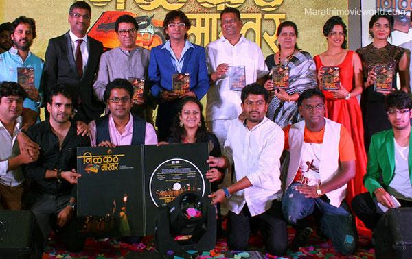 Ajay Atul, Pooja Sawant, Neha Mahajan, Nilkanth Master