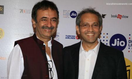 Rajkumar Hirani And Rajesh Mapuskar Pictures