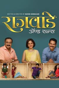 Rajwade And Sons Movie Posters