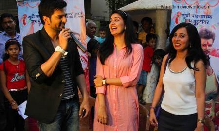 Rakesh Bapat Vaidehi Parshurami Vrundavan Movie