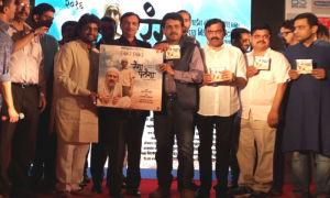 Rangaa Patangaa Marathi Film