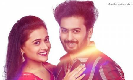 Marathi movie 'Rangeela Rayabaa'