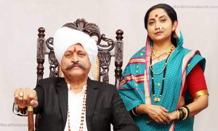 Ravindra Mankani, Pooja Pawar in Marathi Serial 'Baapmanus'
