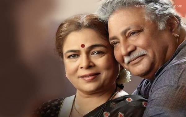 ke dil abhi bhara nahi Marathi Natak