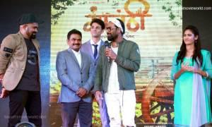 Marathi film 'Gavthi'