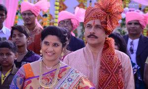 Te Aath Diwas, Marathi Film