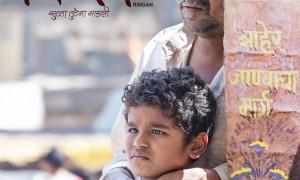 Ringan The Quest Marathi Film