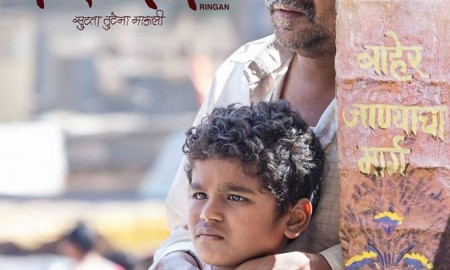Ringan The Quest Marathi Film