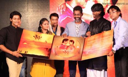 Rinku Rajguru Actress, Akash Thosar, Ajay Atul, Sairat Song Release