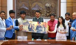 Marathi Movie 'Atrocity'