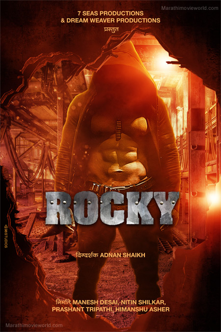 'Rocky' Marathi Movie Poster
