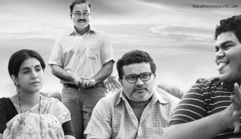 Marathi Film 'Kachcha Limbu'