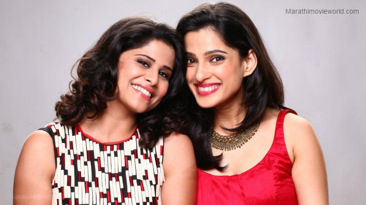 Vazandar Marathi Movie