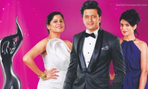 Sai Tamhankar, Ritesh Deshmukh, Sonali Kulkarni