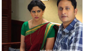 Sau shashi deodhar marathi movie - Final fantasy x the movie