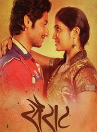 Sairat Marathi Film Poster