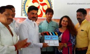 Samarpan Marathi Movie, Balasaheb Gore, Priya Berde