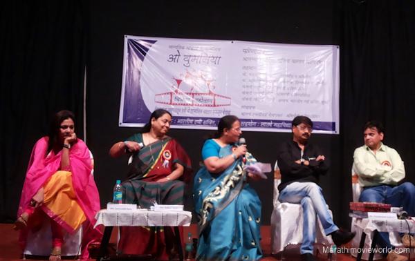 pallavi Joshi, Chandrakant Kulkarni