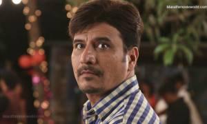 Marathi Movie Krutant