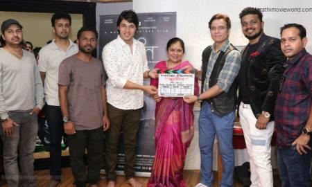 sandeep-kulkarni-suyog-gorhe-marathi-film-krutant