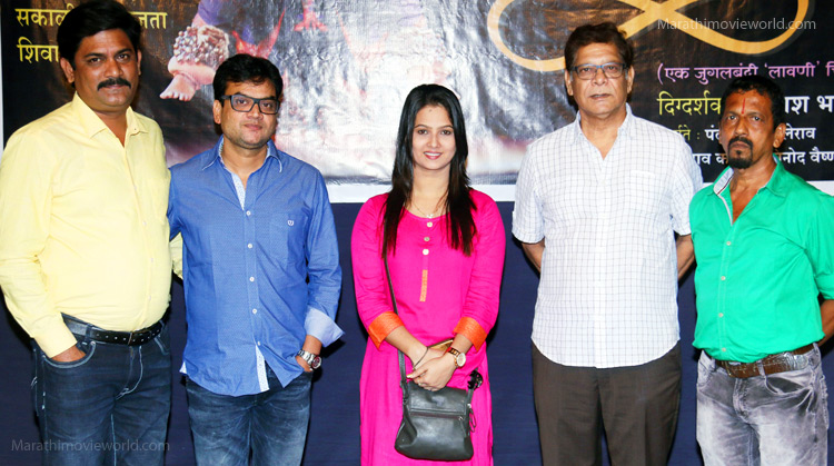 Mangesh Desai Actor, Sara Shravan Actress