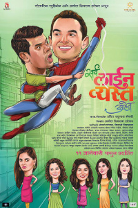 filmywap marathi movies 2019