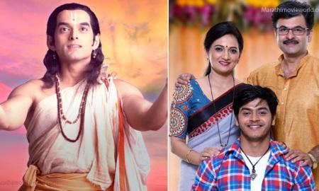 Sant Dnyaneshwar, Tujhya Vachun Karmena, New Marathi Serials