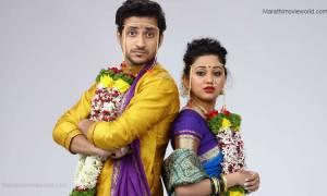 Marathi serial 'Tujha Majha Breakup'