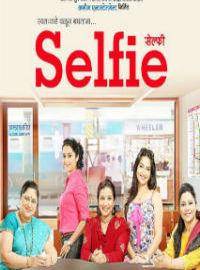 selfie-marathi-play