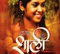 Shali Marathi Movie Poster