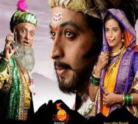 Shambhuraje Marathi Play Poster