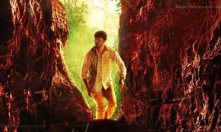 Marathi movie 'Raakshas'