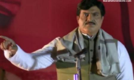 Sharad Kelkar In Sangharsh Yatra Marathi Film