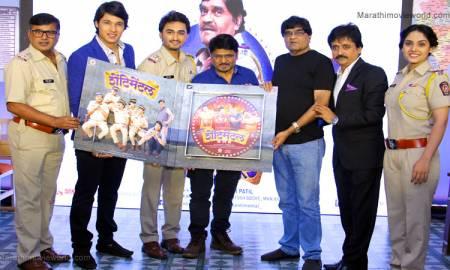 'Shentimental 'Marathi Movie, Cast Vikas Patil, Pallavi Patil, Ashok Saraf, Upendra Limye