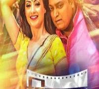 Shinma Marathi Movie Poster